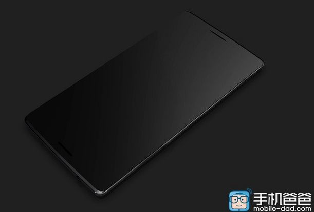 OnePlus-Mini-front
