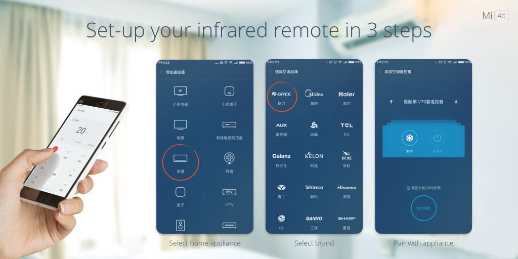 Xiaomi-Mi4C-4G-infrared-smartphone