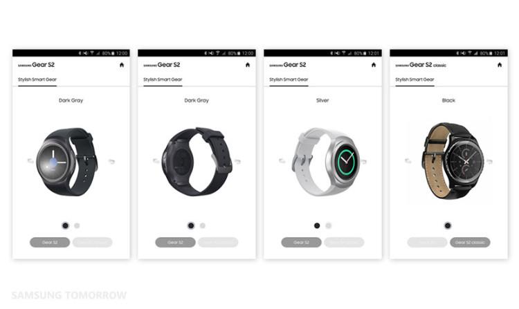 gear s2 experience app