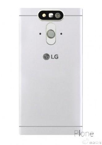 LG-G5-leak_2